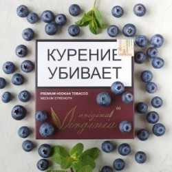 Табак Original Virginia - BlueberrySin (Черника) 50 гр