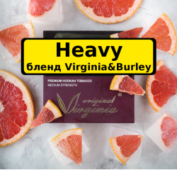 Табак Original Virginia - IceGrapefruit (Грейпфрут) 50 гр